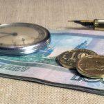 Банк не возвращает вклад: что делать, куда обращаться — ФИНАНСЫ